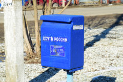 PO Box Russian mail. Street box of letters in the village. Stock Images