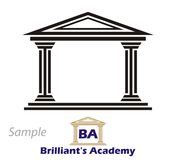 po grecku collegium logo Zdjęcie Royalty Free
