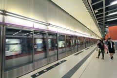 Po Lam MTR σταθμός στο Χονγκ Κονγκ Στοκ εικόνα με δικαίωμα ελεύθερης χρήσης