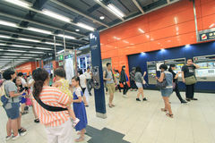 Po Lam MTR σταθμός στο Χονγκ Κονγκ Στοκ Φωτογραφία