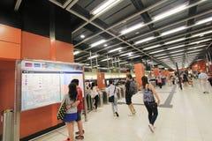 Po Lam MTR σταθμός στο Χονγκ Κονγκ Στοκ εικόνες με δικαίωμα ελεύθερης χρήσης