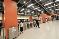 Po Lam MTR σταθμός στο Χονγκ Κονγκ Στοκ Φωτογραφίες