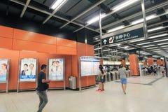 Po Lam MTR σταθμός στο Χονγκ Κονγκ Στοκ Εικόνες