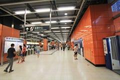 Po Lam MTR σταθμός στο Χονγκ Κονγκ Στοκ φωτογραφία με δικαίωμα ελεύθερης χρήσης