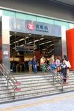 Po Lam MTR σταθμός Στοκ φωτογραφία με δικαίωμα ελεύθερης χρήσης