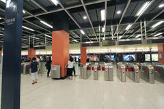 Po Lam MTR station in Hong Kong Stock Images