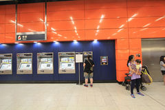 Po Lam MTR station in Hong Kong Stock Photos