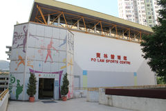 Po lam sports centre Royalty Free Stock Photo