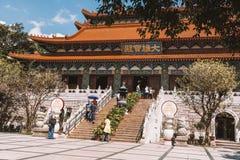 Po Lin μοναστήρι στο νησί Lantau Στοκ φωτογραφία με δικαίωμα ελεύθερης χρήσης