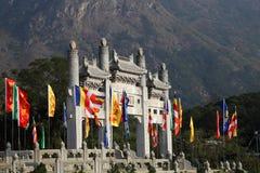 Po Lin μοναστήρι στο Χονγκ Κονγκ Στοκ φωτογραφίες με δικαίωμα ελεύθερης χρήσης