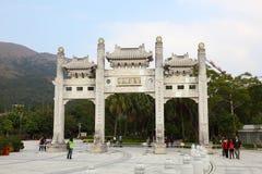 Po Lin μοναστήρι στο Χονγκ Κονγκ Στοκ Εικόνες