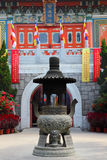 Po Lin μοναστήρι στο Χονγκ Κονγκ Στοκ εικόνες με δικαίωμα ελεύθερης χρήσης