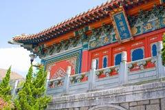 PO Lin Monastery, île de Lantau, Hong Kong, Chine image stock