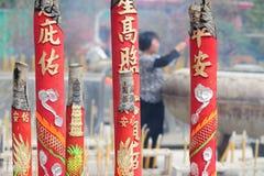 Po Lin Monastery in Hong Kong, China Stock Photography