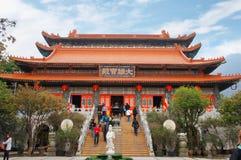 Po Lin Monastery Royalty Free Stock Image