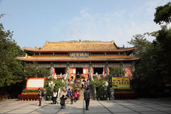 Po Lin Monastery in Hong Kong Royalty Free Stock Images