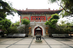 Po Lin monastery. Inner yard, Lantau island, Hong Kong, China Stock Photography