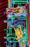 Po Lin Monastery, Lantau Island, Hong Kong, China. Stock Photo