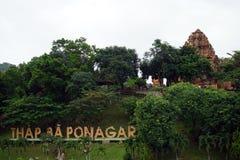 Po Nagar πύργοι στο λόφο Στοκ Εικόνα