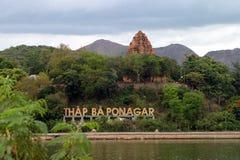 PO Nagar dans Nha Trang Photos stock