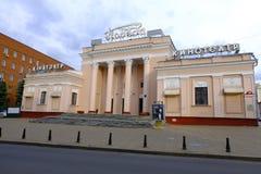 Pobedabioskoop in Minsk, Wit-Rusland royalty-vrije stock foto