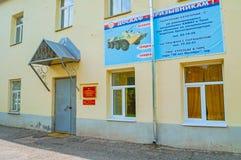 Poborowy biurowy dział militarny commissariat Novgorod region, Veliky Novgorod, Rosja Obrazy Royalty Free