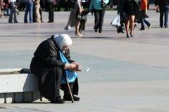 Pobreza y soledad. Fotos de archivo libres de regalías