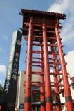 Poca Tokyo o segno giapponese della plaza del villaggio Fotografia Stock