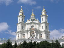 Pochaiv Lavra Stock Photography