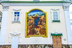 Pochaiv Lavra kompleks 04 obrazy royalty free