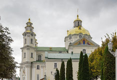 Pochayiv Lavra, Ουκρανία Στοκ Εικόνα