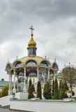 Pochayiv Lavra, Ουκρανία Στοκ Φωτογραφία