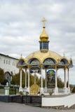 Pochayiv Lavra, Ουκρανία Στοκ εικόνες με δικαίωμα ελεύθερης χρήσης