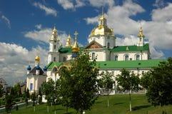 Pochayiv Lavra Foto de Stock Royalty Free