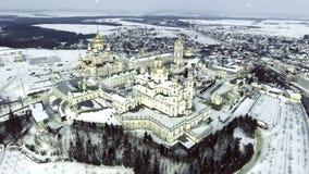 Pochayiv Lavra, en ortodox kloster i Ternopil Oblast av Ukraina stock video