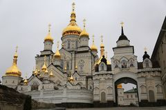 Pochayiv Lavra, largest orthodox church complex and monastery in. Pochayiv Lavra, Ternopil Oblast, Ukraine. Largest orthodox church complex and monastery in royalty free stock photo