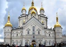 Pochayiv Ukraina, Lipiec, - 28, 2018: Święty Dormition Pochayiv Lavra Obraz Stock