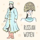 Pociągany ręcznie ładni rosyjscy dziewczyna portrety Rosjanina stylu projekt Kultura, sposób życia, tradycje sztuki światła wekto royalty ilustracja