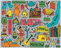 Pociągany ręcznie koloru doodle plakat z Rosyjskimi widokami i symbolami Obrazy Royalty Free