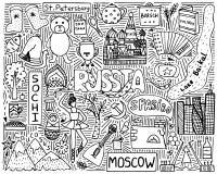 Pociągany ręcznie monochromatyczny doodle plakat z Rosyjskimi widokami i symbolami Obrazy Stock