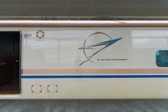 POCIĄGU logo E7/W7 serii pociska Szybkościowego lub Shinkansen () Zdjęcia Royalty Free