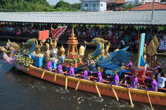 Pocierania Bua festiwal w Tajlandia (Lotosowy miotanie festiwal) Obraz Royalty Free