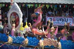 Pocierania Bua festiwal w Tajlandia (Lotosowy miotanie festiwal) Obrazy Stock