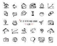 Pociągany ręcznie nakreślenie sieci ikona ustawia - gospodarkę, finanse, seo, marketing Zdjęcia Royalty Free