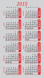 Pocket calendar 2015. Business card 2015 calendar Stock Photography