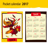 Pocket calendar 2017 Chinese New Year of the Rooster . Vector Il. Lustration hand drawn silhouette colorful illustration rooster on white background Royalty Free Stock Image
