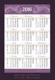 Pocket Calendar 2016,  start on Sunday Stock Image
