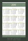 Pocket Calendar 2016,  start on Sunday Royalty Free Stock Image