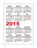 Pocket calendar 2015 template Royalty Free Stock Photography