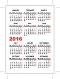 Pocket calendar 2016 template Royalty Free Stock Photo